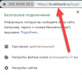 домен сервиса