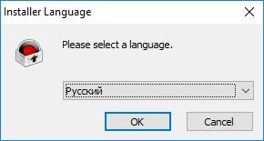 установка языка