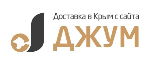 доставка в Крым