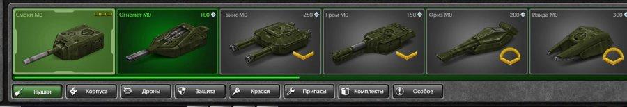 Гараж танки онлайн