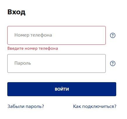VTB Bonus вход