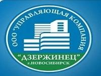 УК Дзержинец