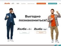 личный кабинет Халва МТБанк