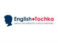 Онлайн-школа Инглиш Точка