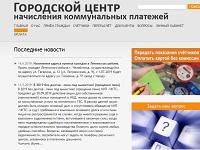 Комплат.ру