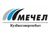 Личный кабинет в Мечел Кузбассэнергосбыт