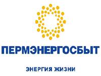 ЛК Пермэнергосбыт