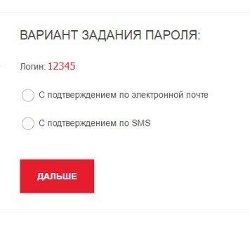 варианты пароля