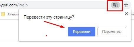 гугл-переводчик