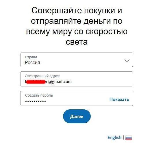 логин пароль