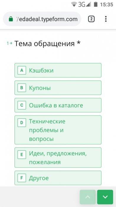 выбор темы