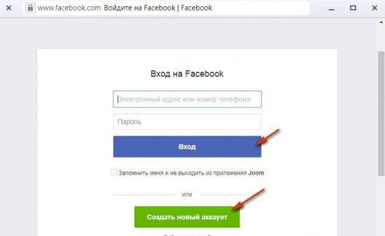 доступ к Facebook