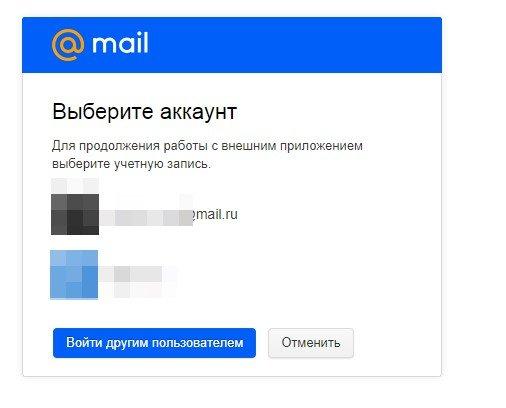 мэйл.ру