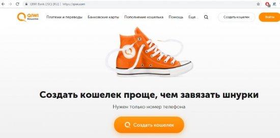 qiwi.com