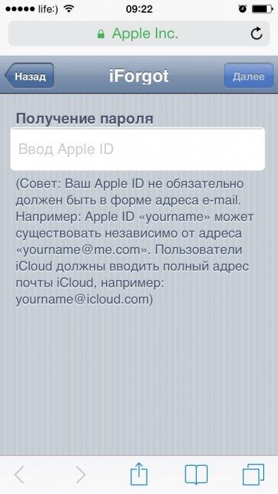 ввод ID
