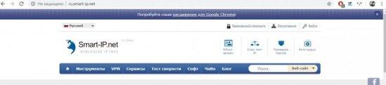 ru.smart-ip.net