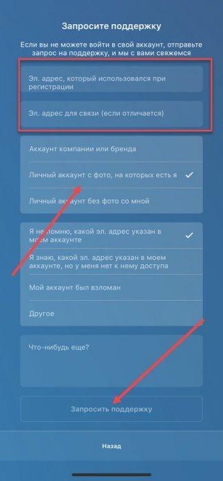 вопросы по email