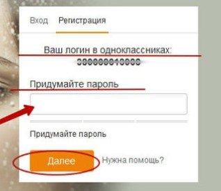 составление пароля