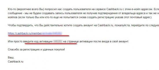 кэшбэк.ру