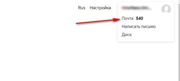 Удаление аккаунта в Яндексе