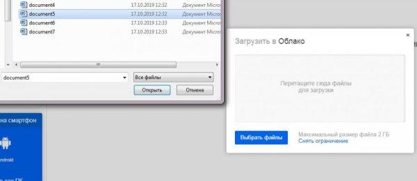 Отправка файла по почте