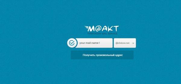 moakt.com