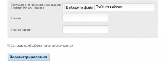 пароль и документы