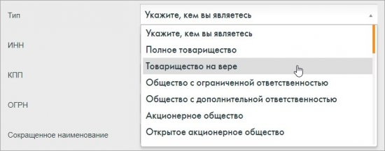 тип предприятия