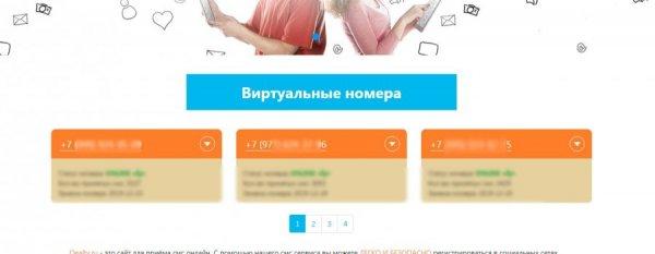 qealty.ru