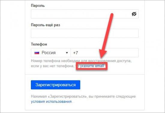 верификация по email