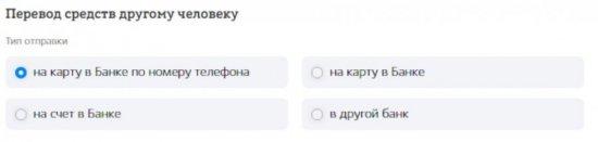 выбор способа