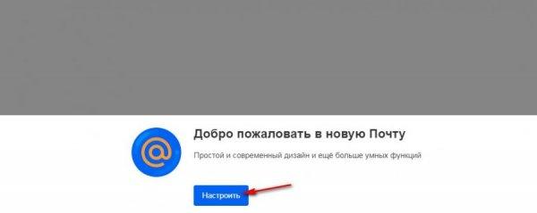 https://compfaq.ru/sayti/vhod-elektronnoy-pochty-mailru