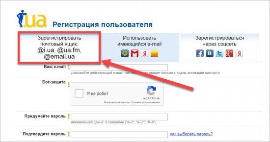 Mail i.ua