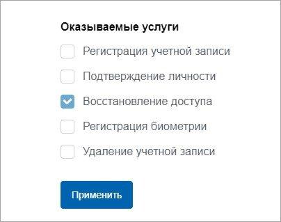 выбор функции