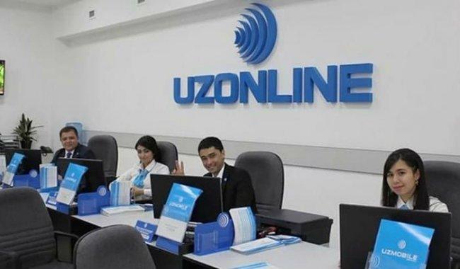 Сервисный центр Узонлайн
