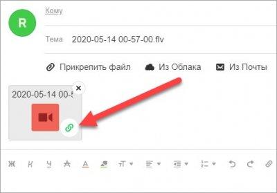 Видео в письмо на Mail.ru