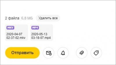 Видео в Yandex письмо