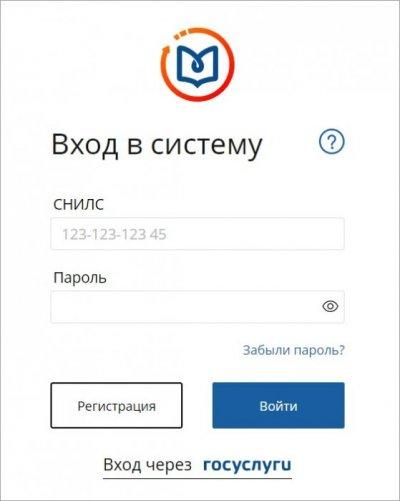 Личный кабинет на Еду.росминздрав.ру вход