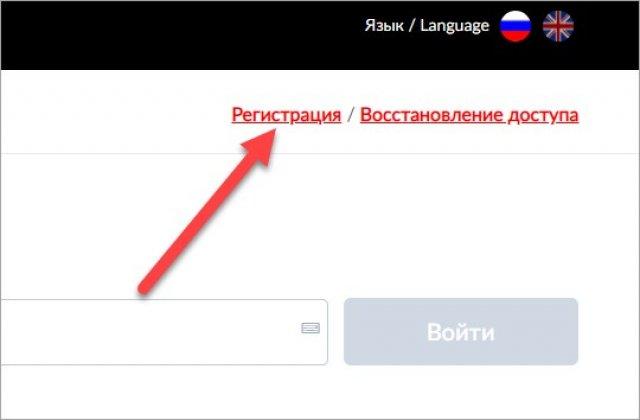 Регистрация МТС Банк