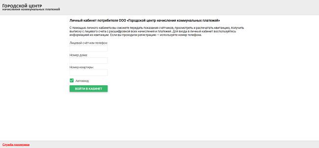 официальный сайт центра https://komplat.ru/