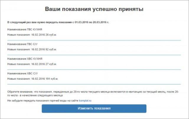 сайт vsbt174.ru