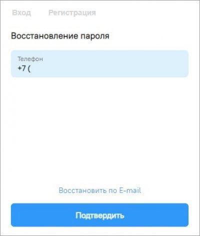 Восстановление пароля на сайте pesc.ru