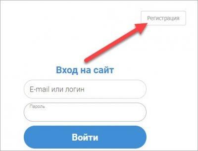 Регистрация на сайте Mylove