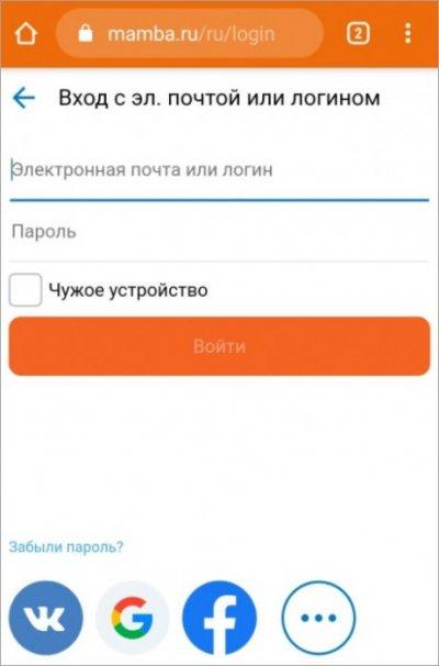 Мобильное приложение Мамба