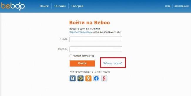 beboo.ru