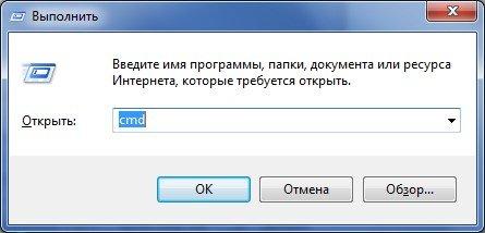 Смена пароля вай-фай