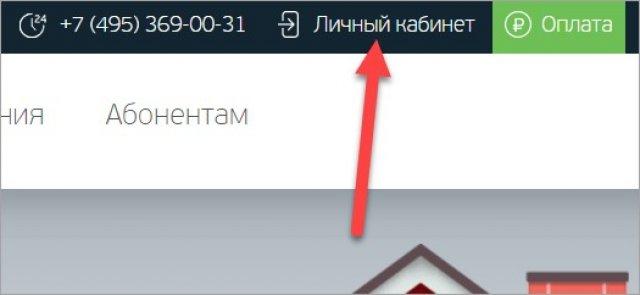 Сайт Зеленая точка