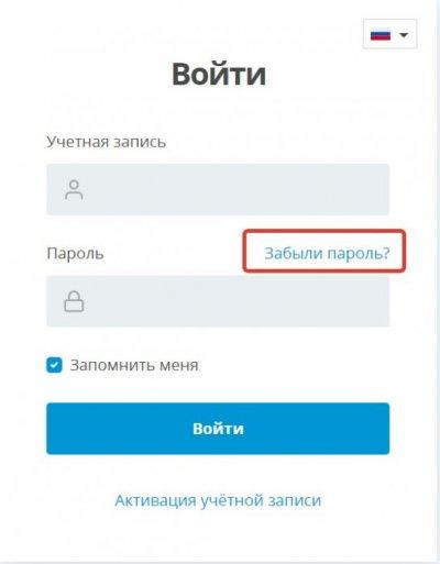 Сайт ДВФУ вход