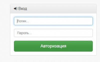 Сайт КНаГТУ вход