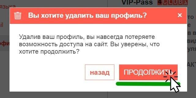 4club. com